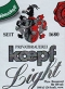 Koepf Light